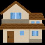 戸建て検討(1)