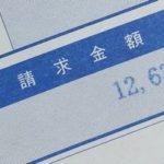 Demio 15MB 1年点検